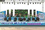 2017 춘장대해수욕장 여름 문화예술축제
